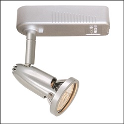 NTL-320S Low Voltage Track Fixture