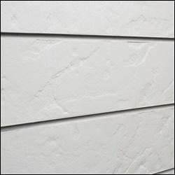 White Slate Slatwall Panel